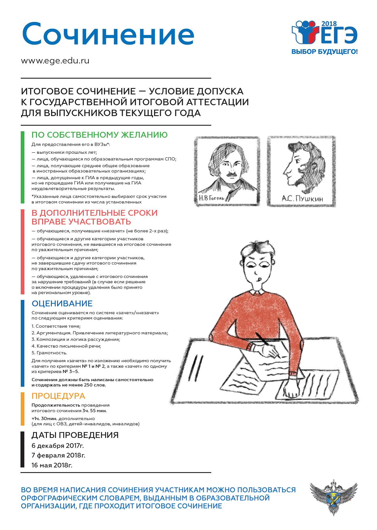 stsenariy-novogodnyuyu-sochinenie-na-temu-tri-zhenshini-lutfullina
